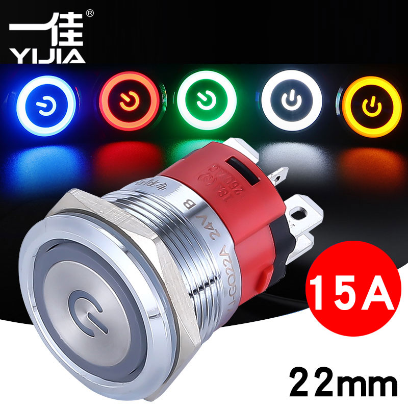 YIJIA 22mm heavy duty <font><b>6</b></font> <font><b>12</b></font> <font><b>24</b></font> 36 220V 15A high current waterproof IP65 high-power control momentary latching push button switch image