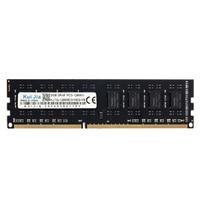 KUIJIA DDR3 2G PC RAM Speicher DIMM 1 5 V Desktop Ram Interne Speicher RAM für Computer Spiele Ram (1600 MHz)|Arbeitsspeicher|Computer und Büro -