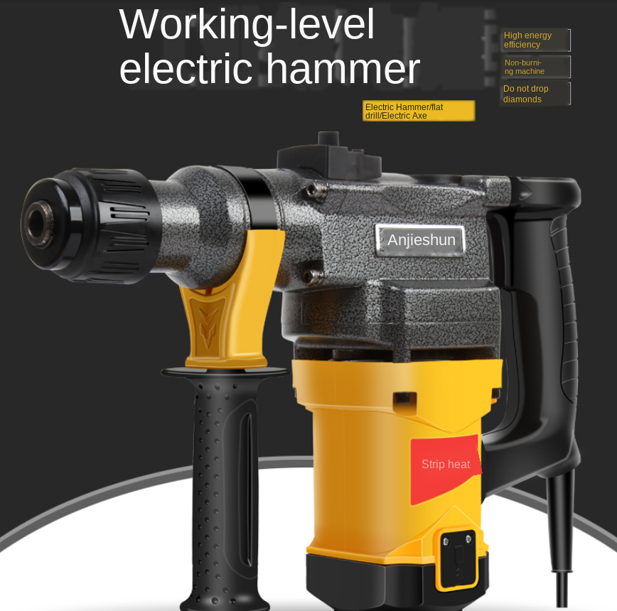 H4303cb994f4848c391eb1524c0fa13f4o - Anjieshun 220V 4-function AC Electric Hammer, High-power Electric Hammer Multi-function Impact Drill Dual-purpose Power Tool
