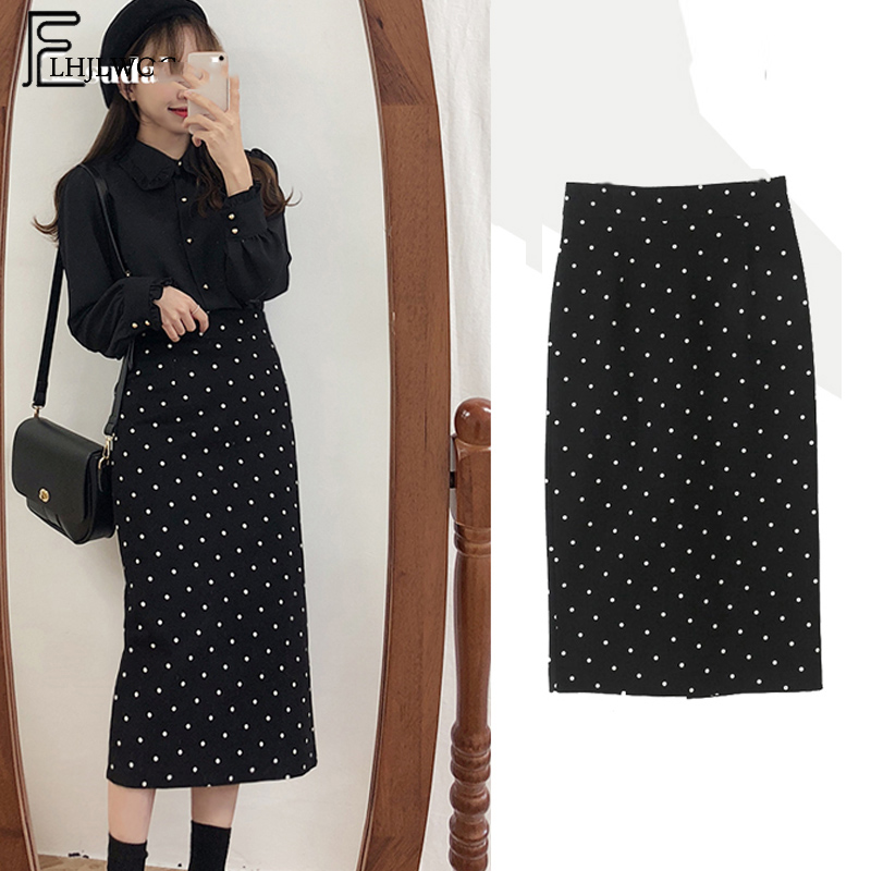 2019 Spring Cute Skirts Women Fashion Japan Style Preppy Girls Sweet High Waist Pencil Skirt 4612