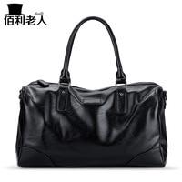 2019 new Korean casual fashion men's bag handbag large capacity travel bag multi function men's business bag