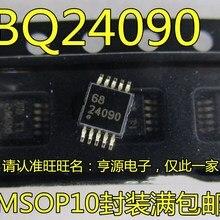 10pieces BQ24090  BQ24090DGQR 24090 MSOP-10