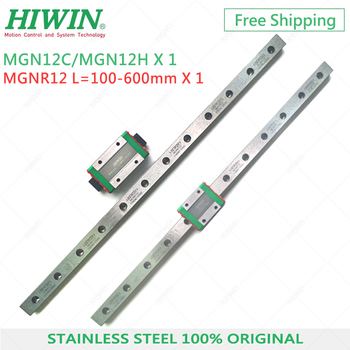HIWIN Stainless Steel 12mm  MGN12 Rail L= 200 250 300 350 400 450 500 600 mm linear Guideway  With MGN12C or MGN12H Carriage 1pcs mgn12 l350mm linear rail 1pcs mgn12c