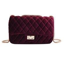 Брендовая сумка, модная новинка, высокое качество, искусственная кожа, женская дизайнерская сумка, милая девушка, замок, цепь, сумки через плечо