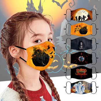 Halloween Mask kids Children Mask Cotton Masks Festive Party Washable Keep Warm Dust Proof Flu Mouth-muffle Respirator Mask #20