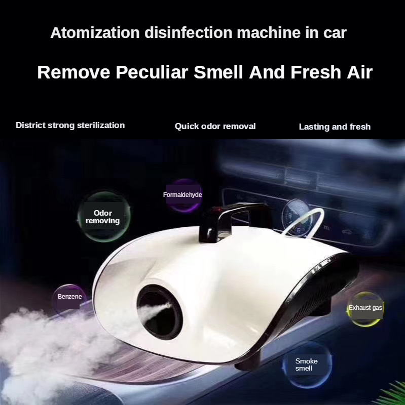 110V/220V Car Atomization Disinfectant Fogger Machine Fogger Indoor Smoke Machine For Sterilizing And Disinfection