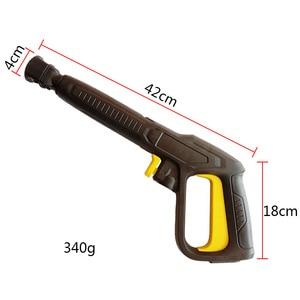 Image 2 - החלפת לחץ מכונת כביסה אקדח שטיפת מכוניות ניקוי מים תרסיס אקדח לאנס נחיר אקדח לאנס שרביט זרבובית לאנס K2 ~ K7