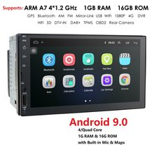 Android 9,0 estéreo de coche de doble din gps DAB GPS + Bluetooth + 4G DVB WiFi DVR SWC coche reproductor Multimedia RDS FM OBD2 enlace espejo(China)