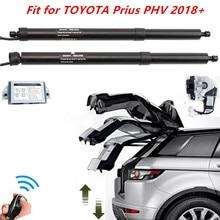 Подходит для TOYOTA PRIUS Α 2012-19 автомобильные аксессуары Электрический задний дверь модифицированный датчик ноги багажника Авто подъемный задний дверной переключатель набор