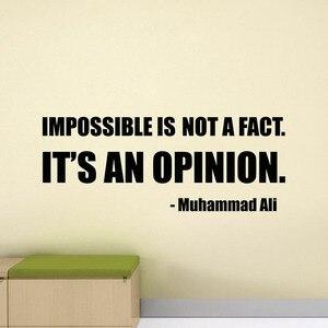Decalque Da Parede Citação Impossível Não É um Fato de Muhammad Ali Boxe Cartaz Presente Quarto Mural Vinil Autocolante Ginásio Esporte Boxer decor A190