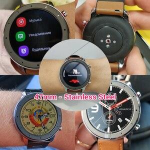 Image 5 - Huami Amazfit GTR 47mm GPS Smart Uhr Männer 5ATM Wasserdichte Smartwatch 24 Tage Batterie AMOLED Bildschirm 12 Sport Modi