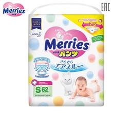 Трусики-подгузники Merries S(4-8 кг) 62 шт