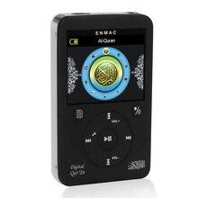 Kuran Spleaker ve oyuncu müslüman arapça öğrenme makinesi MP3 oynatıcılar ile komple dijital kuran İslami hediye