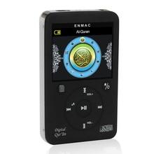 Quran spleaer와 이슬람 아랍어 학습 기계 MP3 플레이어 완벽한 디지털 꾸란 이슬람 선물