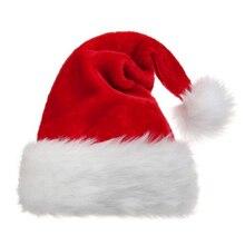 Шапки Санта-Клауса шляпа с плюшевой отделкой удобные для рождественской вечеринки костюм TB распродажа