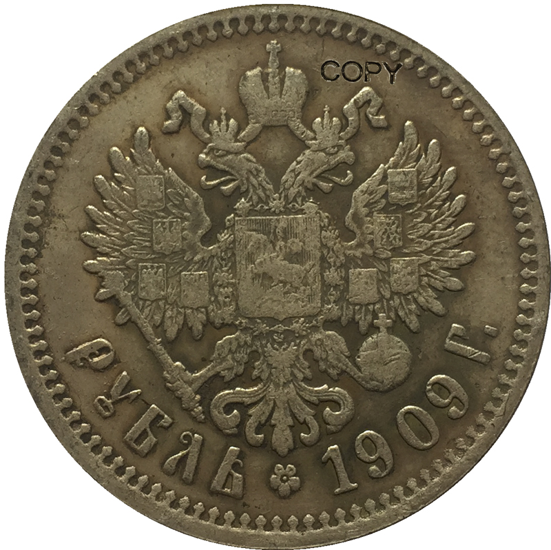 1909 RUSSIA 1 Rouble COINS COPY