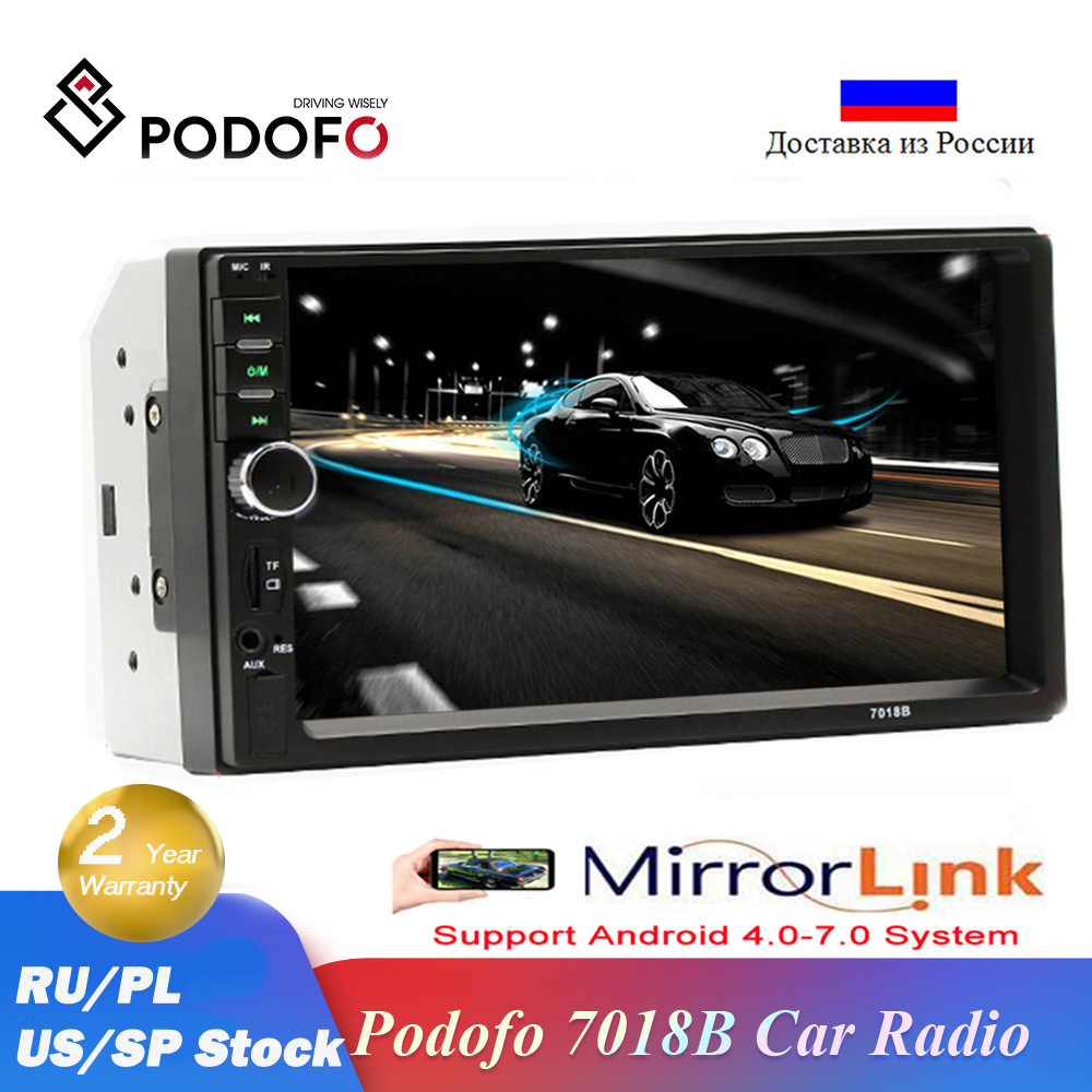 "Podofo 2 din Car Stereo 7"" HD Car Radio Bluetooth FM Audio MP5 Player 2din Autoradio Support Rear View Camera 7018B Radio Car