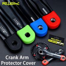 2 unidades de silicone capa protetora de manivela de bicicleta para SHIMANO SRAM MTB bicicleta de estrada universal acessórios de tampas de proteção