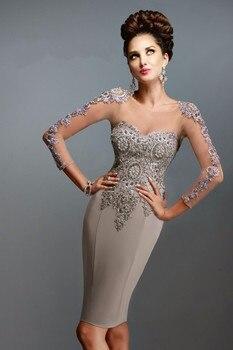 цена на knee length prom gown discount long sleeves handmade beading lace appliques cheap sliver chiffon evening dress