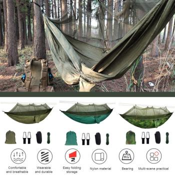 Hammock 1-2 Person Portable Outdoor Mosquito Net Hammock 210t Nylon Anti-mosquito hammock Hanging Hammock with Mosquito Net массажная накидка beurer mg300 60вт серый
