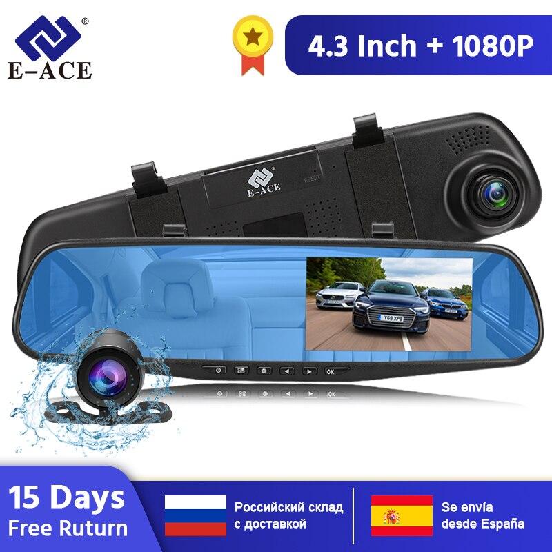 E-ACE Автомобильный видеорегистратор 1080 P с двумя объективами камеры черточки рекордер с камерой заднего вида и видеомагнитофоны синий видео...