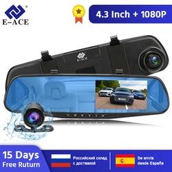 E-ACE جهاز تسجيل فيديو رقمي للسيارات مرآة FHD 1080P داش كاميرا 4.3 بوصة DVRs مع كاميرا الرؤية الخلفية مسجل فيديو كاميرا تسجيل السيارات داشكام