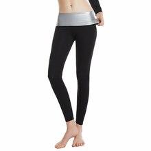 Body Shaper Pants Sauna Shapers Hot Sweat Sauna Effect Slimming Pants Shapewear Workout Gym Leggings Fitness High Waist Pants