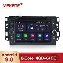Автомагнитола для Chevrolet AVEO/EPICA/LOVA/CAPTIVA/SPARK/OPTRA, Android 9,0, 4 + 64 ГБ, dvd плеер с поддержкой камеры заднего вида
