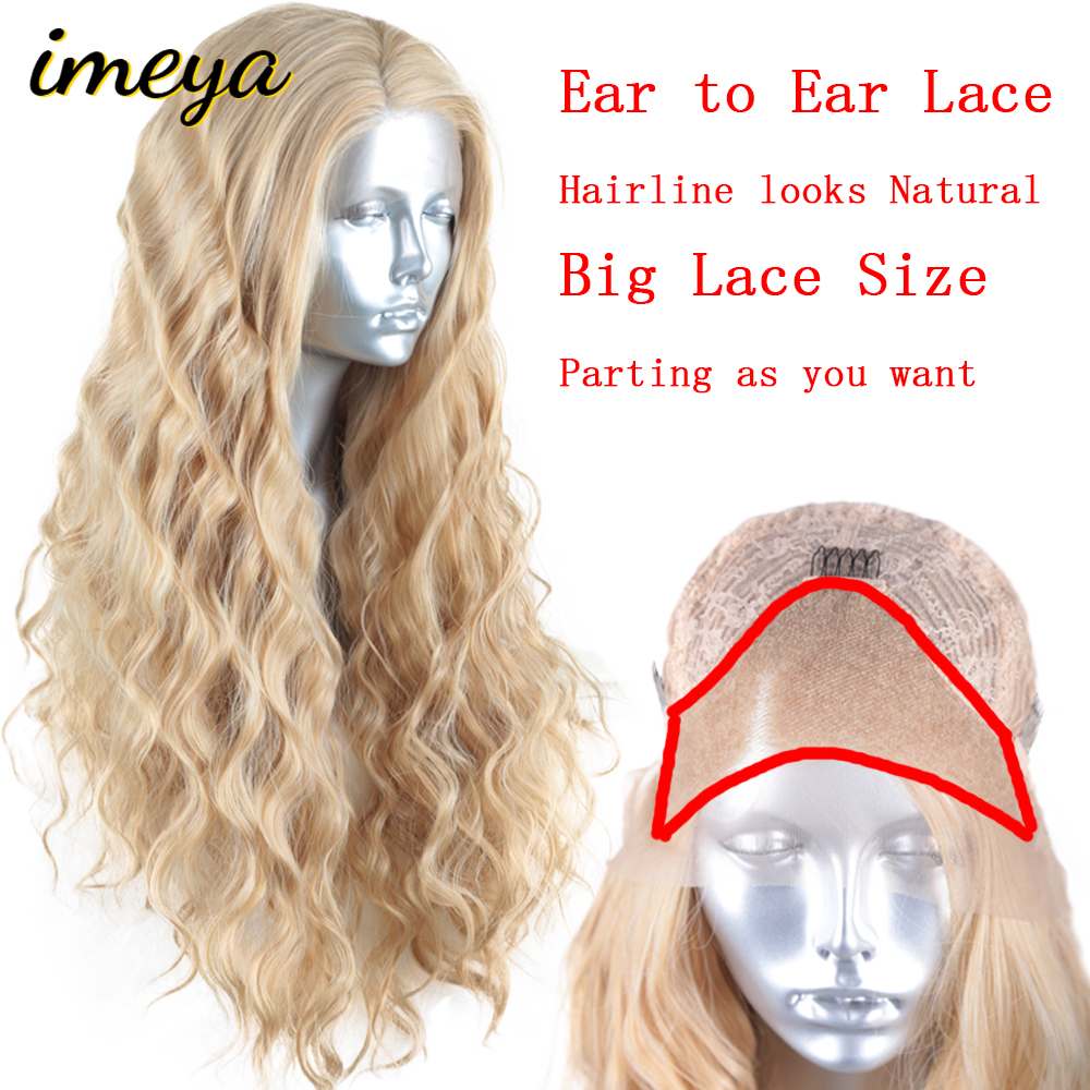 Imeya Bouncy Curly Synthetic Lace Front Wigs White Blonde Color Heat Resistant Replacement Cosplay Wigs For Women