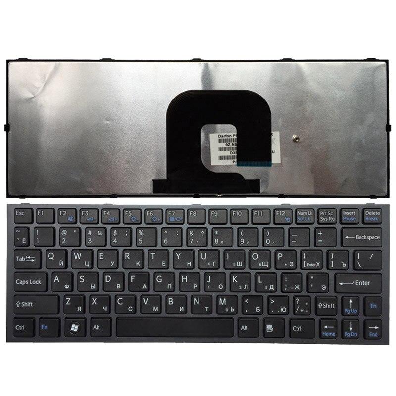 NEW SONY VAIO  PCG-7153L PCG-7154L PCG-7161L PCG-7162L BLACK LAPTOP KEYBOARD