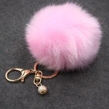 Брелок для ключей жемчуг имитация кроличьей шерсти мяч Дамская сумка кулон украшение золотой брелок плюшевая игрушка детский подарок