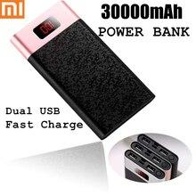 Xiaomi power Bank 30000 мАч Внешний аккумулятор портативное быстрое зарядное устройство для всех смартфонов Xiaomi зарядное устройство водонепроницаемый