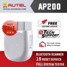 Autel AP200 Bluetooth OBD2 סורק קוד קורא מלא מערכת אבחון כלי אבחון סורק PK MK808 easydiag 3.0 ThinkDiag