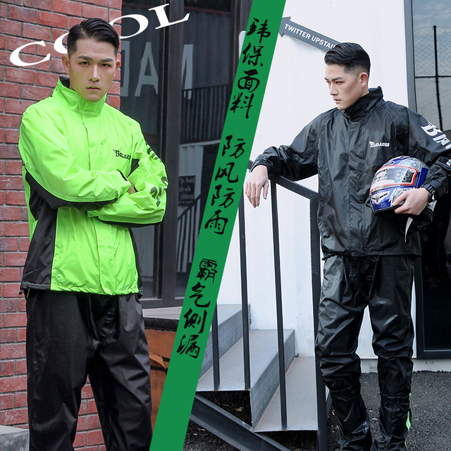 Motorcycle Raincoat Male Riding Split Waterproof Storm Rain Coat Pants Set  Jacket Rainwear Capa De Chuva Motoqueiro Gift Ideas 1