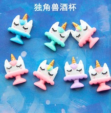 10PCS Mixed SLIME Charms Unicorn Cup DIY Accessories For Fillers Decoration Cute Resin