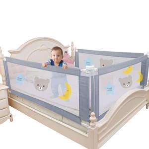 Детская кровать барьер забор безопасности ограждение безопасности складной детский домашний манеж на кровать ограждение ворота кроватки ...