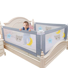 Children's bed barrier fence safety guardrail security foldable baby home playpen on bed fencing gate crib adjustable kids rails