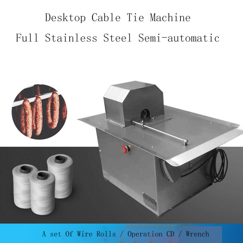 EY42A Model Energy-saving Electric Semi-automatic Desktop Cable Tie Machine Sausage Strapping Machine