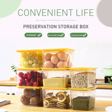 Yellow Preservation Storage Box Household Supplies Good Sealing Superimposable Classification Storag