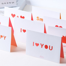 Korean-style Hollow out Paper Card Blessing New Year Holiday Universal Card Birthday Heart Message He Thank-You Card for 308 creative new style blessing xuyuan heart shape small card message birthday gift diy heart shaped