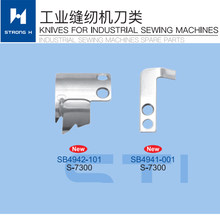 Single Needle Lokstitch Sewing Machine STRONG H brand BROTHER S-7300 MOVING KNIFE SB4942-001 FIX KNIFE SB4941-001 SB4954-001