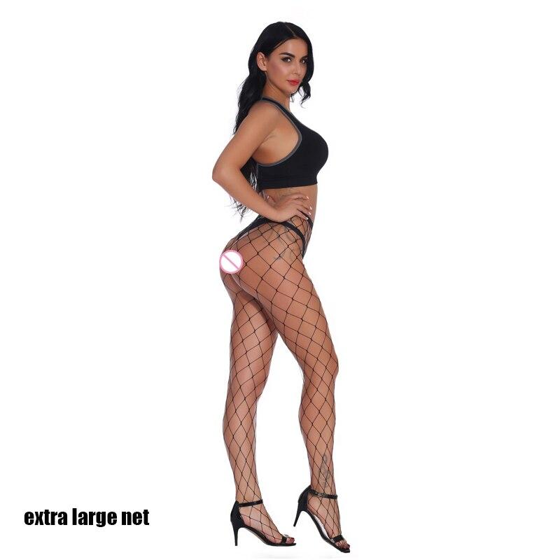 extra large net