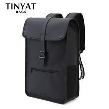 Новый мужской кожаный рюкзак tinyat для ноутбука 14 дюймов водонепроницаемый
