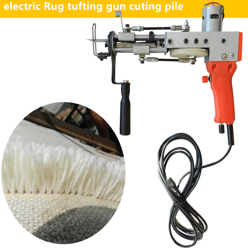 110V 220V ZX-88 Electric Rug Tufting Gun Electric Carpet Tufting Machines Cuting Pile Electric Pile Knitting Carpet Tufting