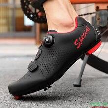 Мужская велосипедная обувь скоростные самоблокирующиеся кроссовки