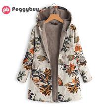Women's Winter Jackets Large Size Plush Long Sleeve Thin Fall Parkas Zipper Casu