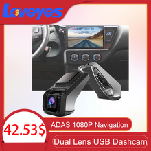 Dual Lens Dash Cam Auto Camera Recorder Dvr Adas 1080P Navigatie Usb Video Rijden Recordering Voor En Achter Hidding camera U8