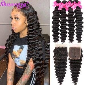 Свободные глубокие волнистые пряди, 5x5, волосы remy, пряди, перуанские человеческие волосы, 3/4 пряди с закрытием, волосы для наращивания Shuangya
