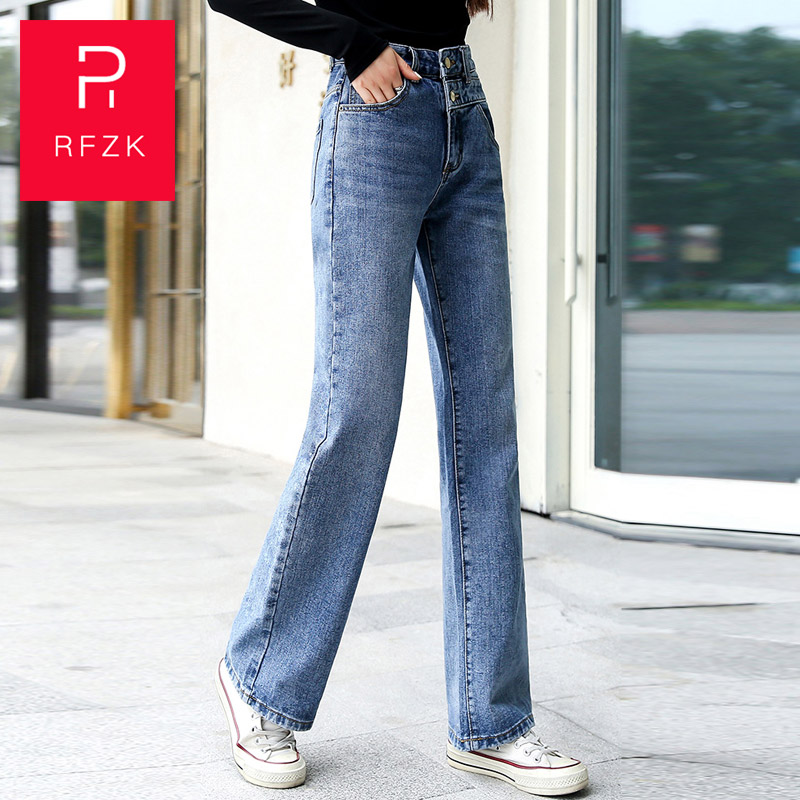 Rfzk 2020 High-waisted Denim Wide-leg Pants Women Autumn And Winter Thickening Drape Was Thin Straight Pantsmopping Trousers