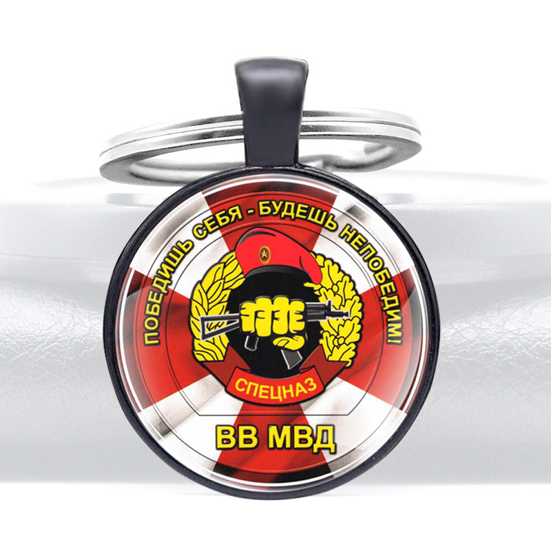 Russian Airborne Forces ВВ МВД СПЕЦНАЗ Design Black Glass Dome Keychains Men Women Keyring Jewelry Gifts